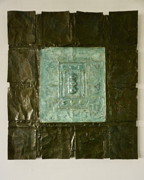 Mystical Tablet 1437