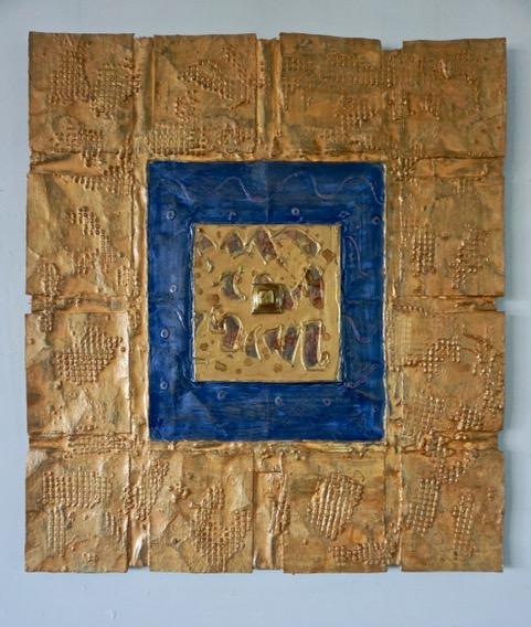Mystical Tablet 1490