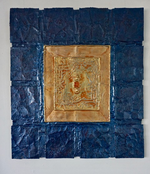 Mystical Tablet 1499