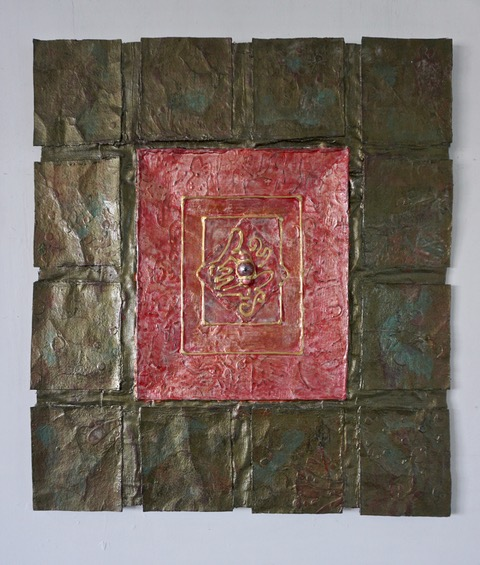 Mystical Tablet 1500