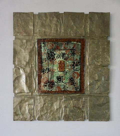 Mystical Tablet 1507