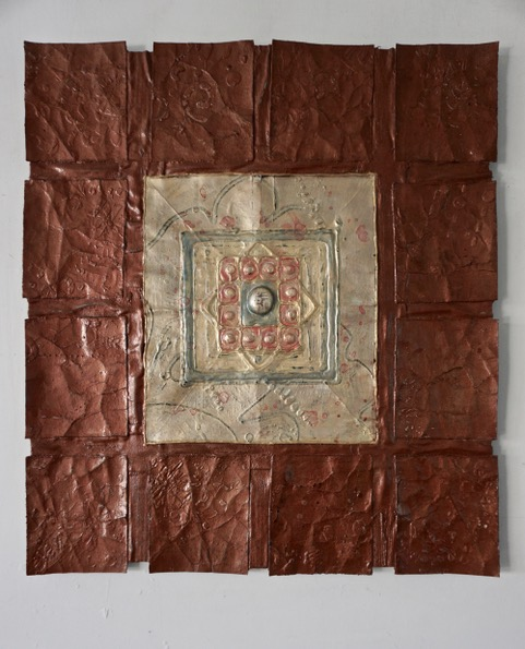 Mystical Tablet 1538