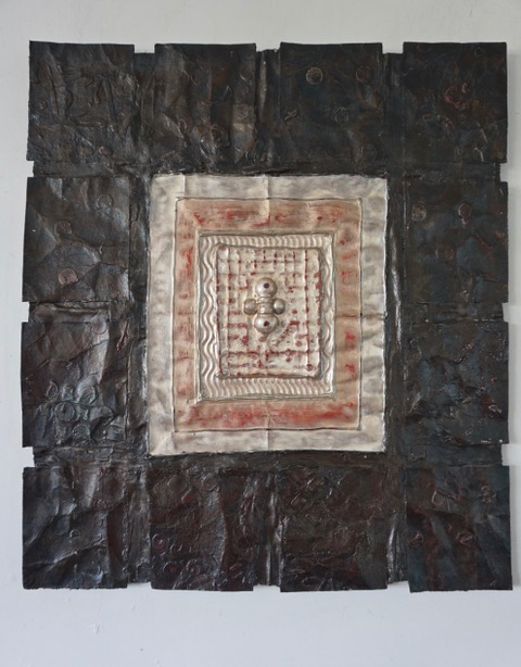 Mystical Tablet 1550