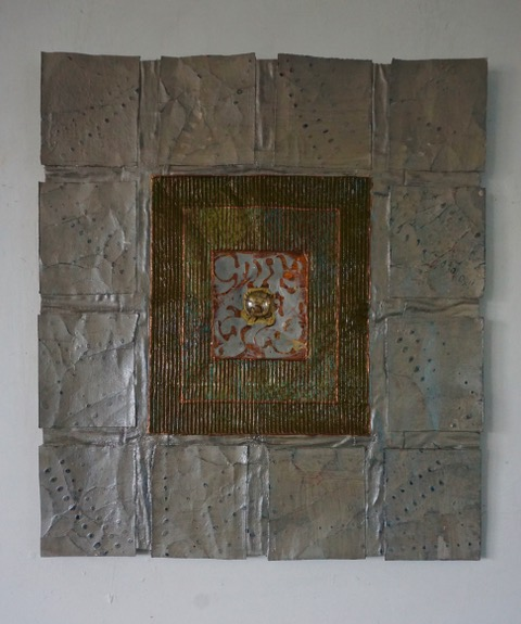 Mystical Tablet 1582