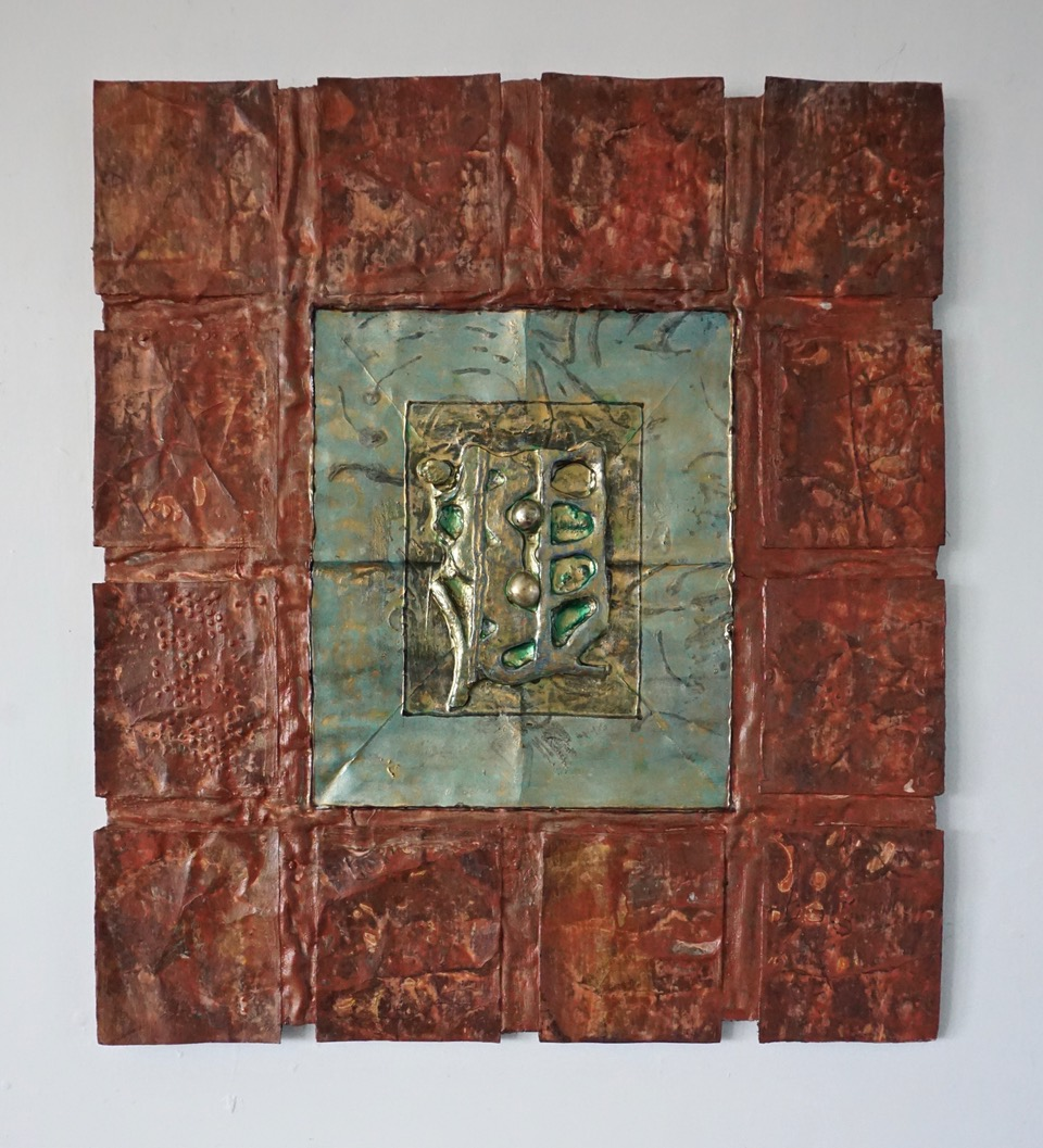 Mystical Tablet 1597