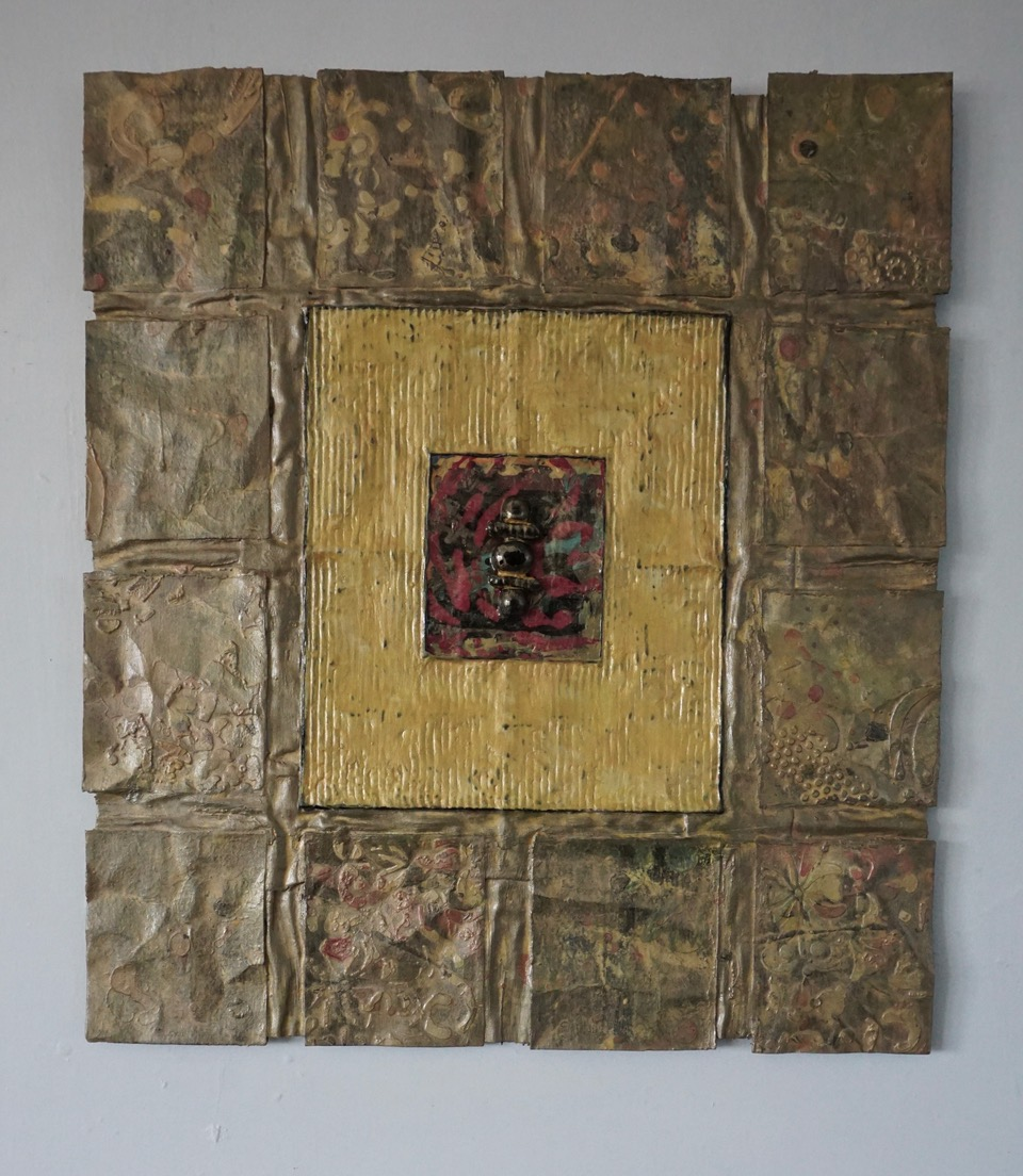 Mystical Tablet 1608